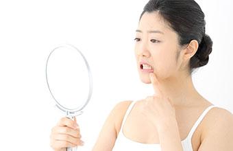 宮下歯科室 一般歯科
